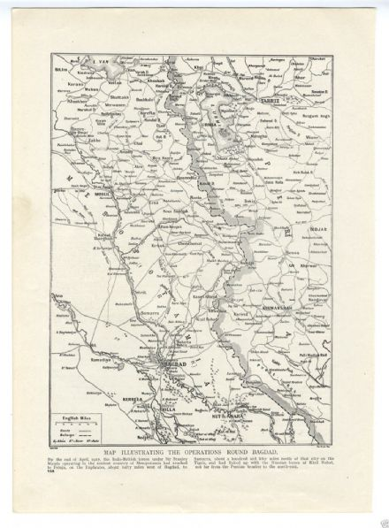 1917 WW1 MAP BAGDAD Iraq Iran MESOPOTAMIA Mosul RAMALA Tabriz OPERATIONS (158)